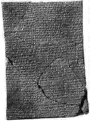 cuánto es uno + uno en babilonio